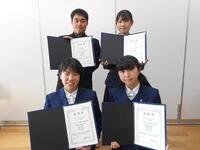 受賞班のメンバー
